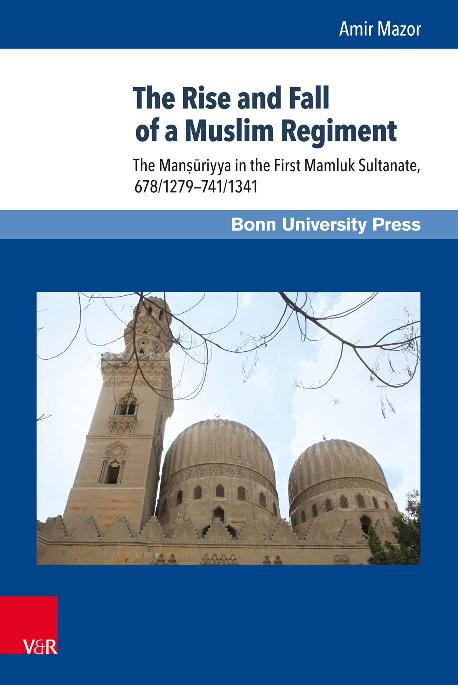 Mazor cover page 2015