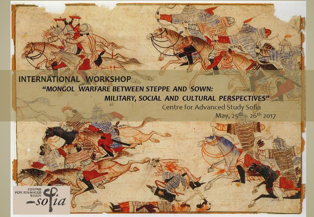 sofia workshop 17