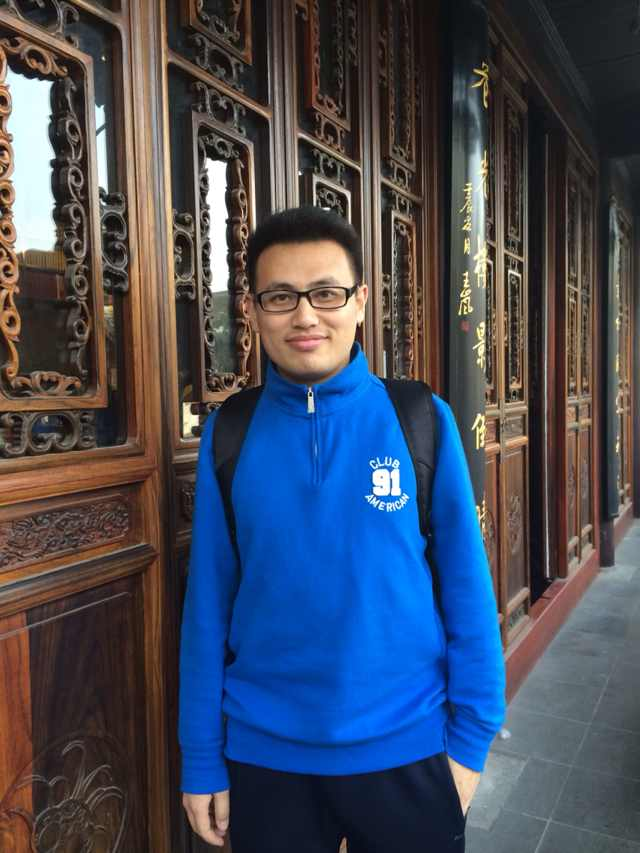 Wu Hanqi