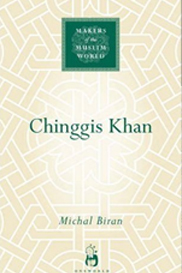 book:Chinggis-Khan