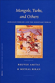 book:Mongols-Turks-and-Other