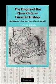 book:The-Qara-Khitai-Empire