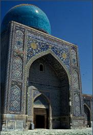 Gur-i amir, Samarqand