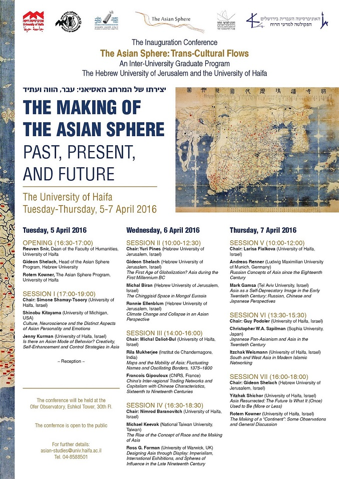 Asian Sphere conf 2016